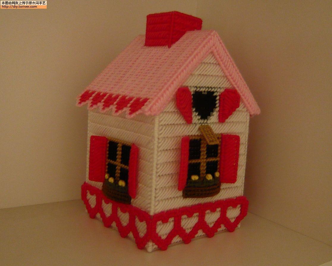 立体绣小房子(纸巾盒)
